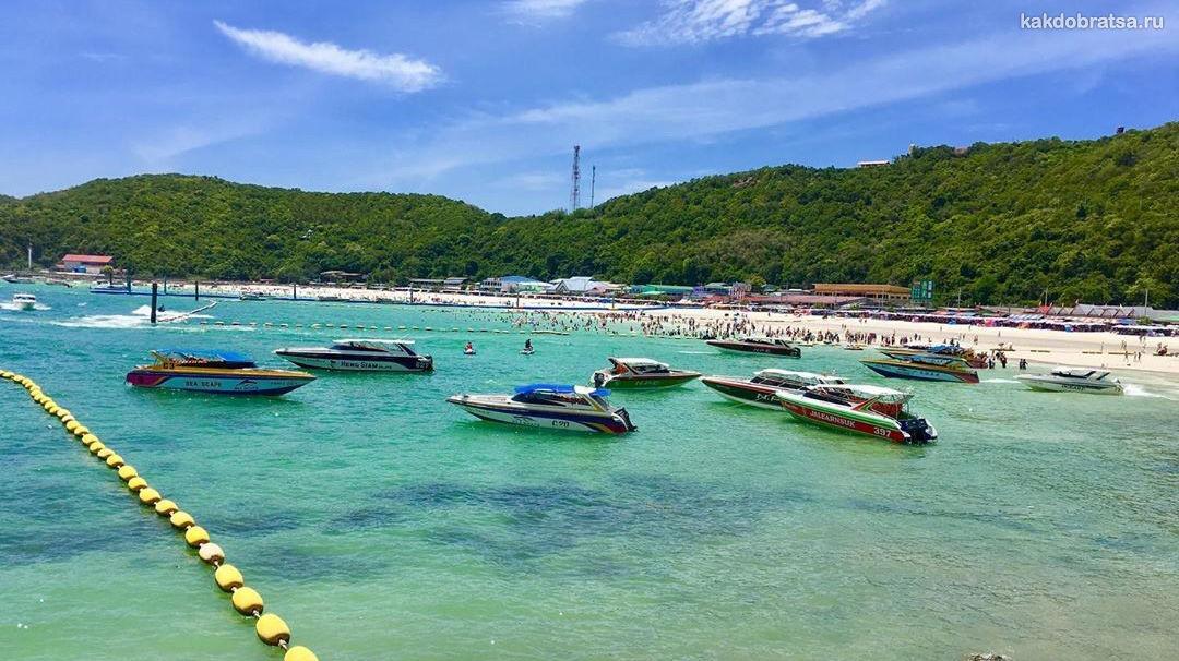 Остров Ко Лан как добраться из Паттайи