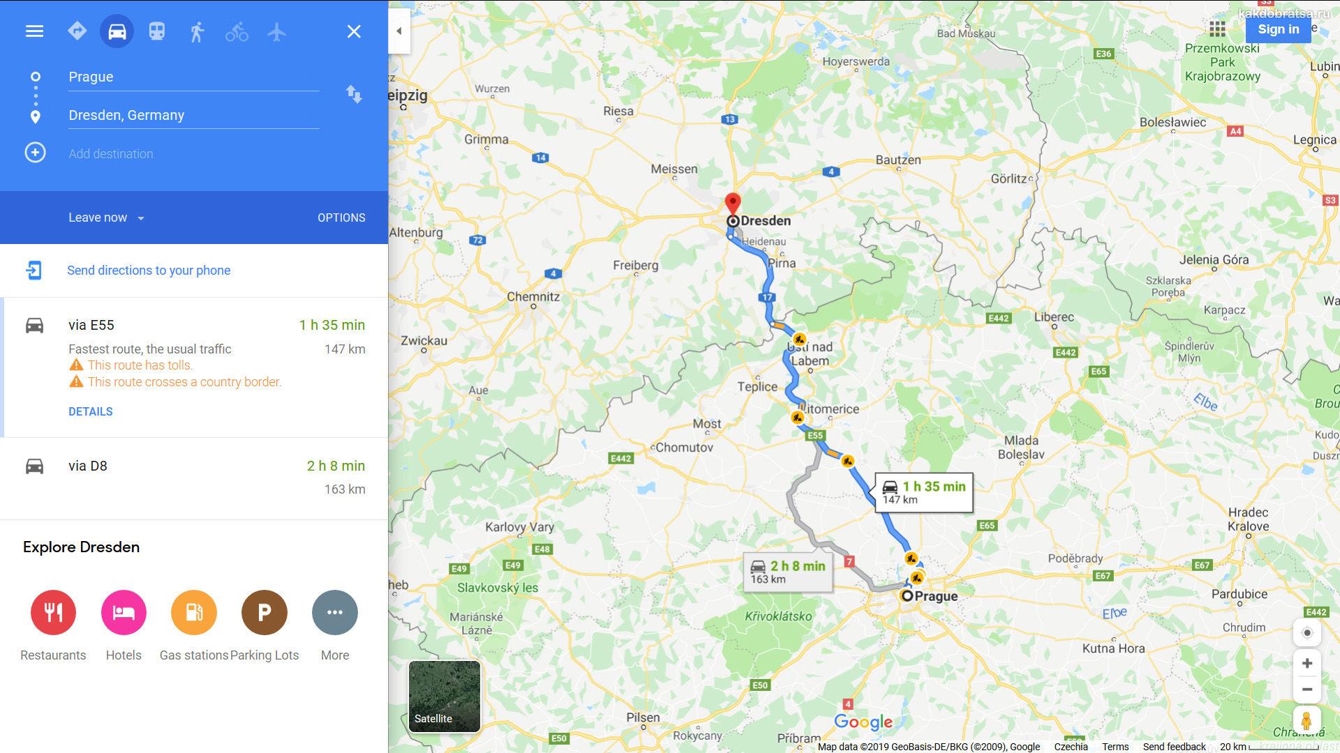 Как добраться из Праги в Дрезден расстояние время в пути