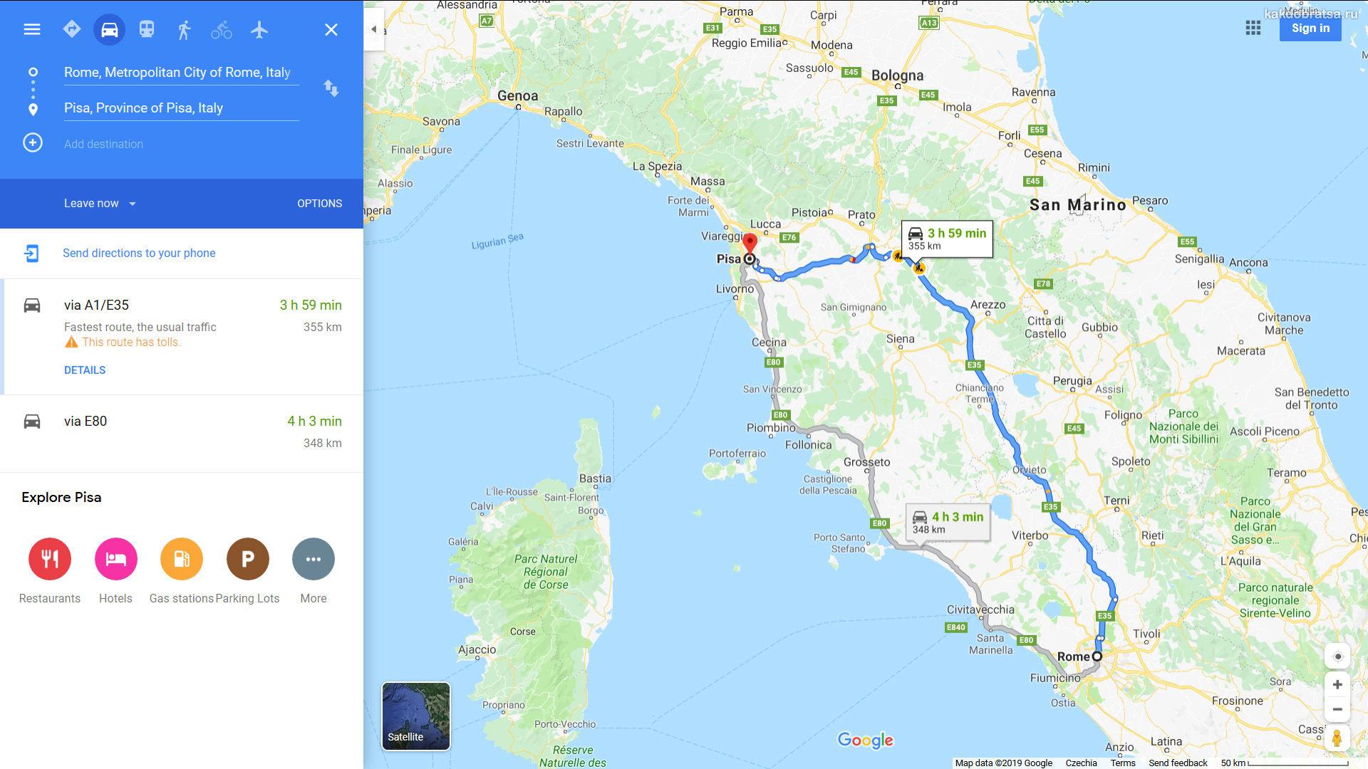 Маршруте Рим Пиза время в пути расстояние