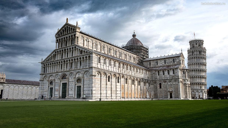 Как добраться из Рима в Пизу
