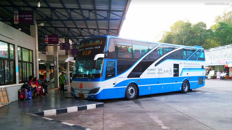 Автовокзалы Паттайи: Северный, Накхончай, Таппрай