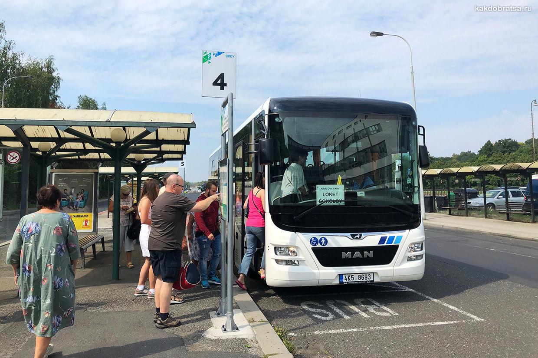 Автобус из Карловых Вар в замок Локет