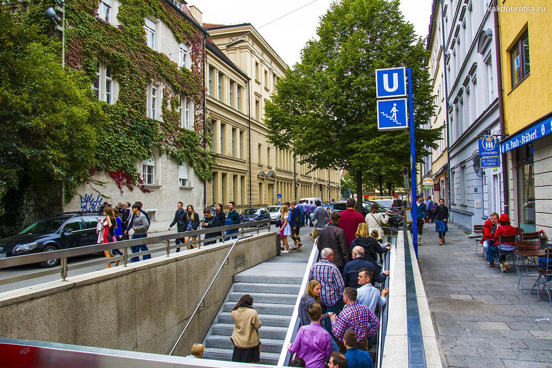 Метро Мюнхена вход