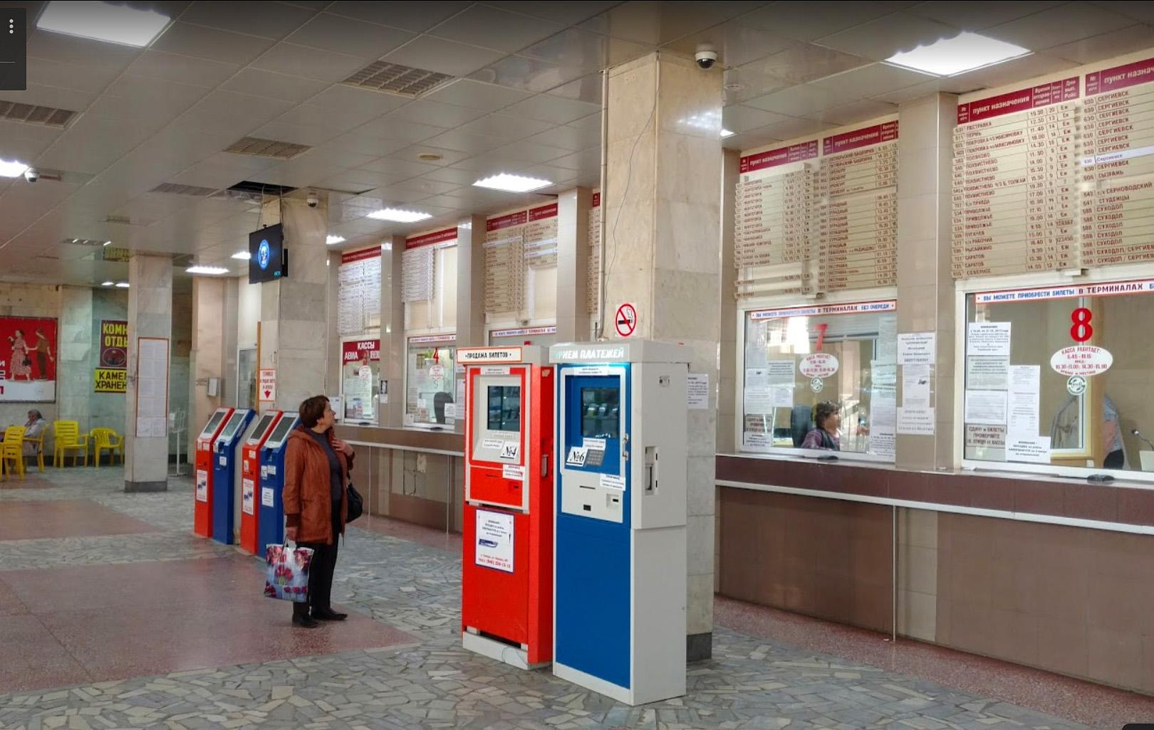 Главный автовокзал Самара
