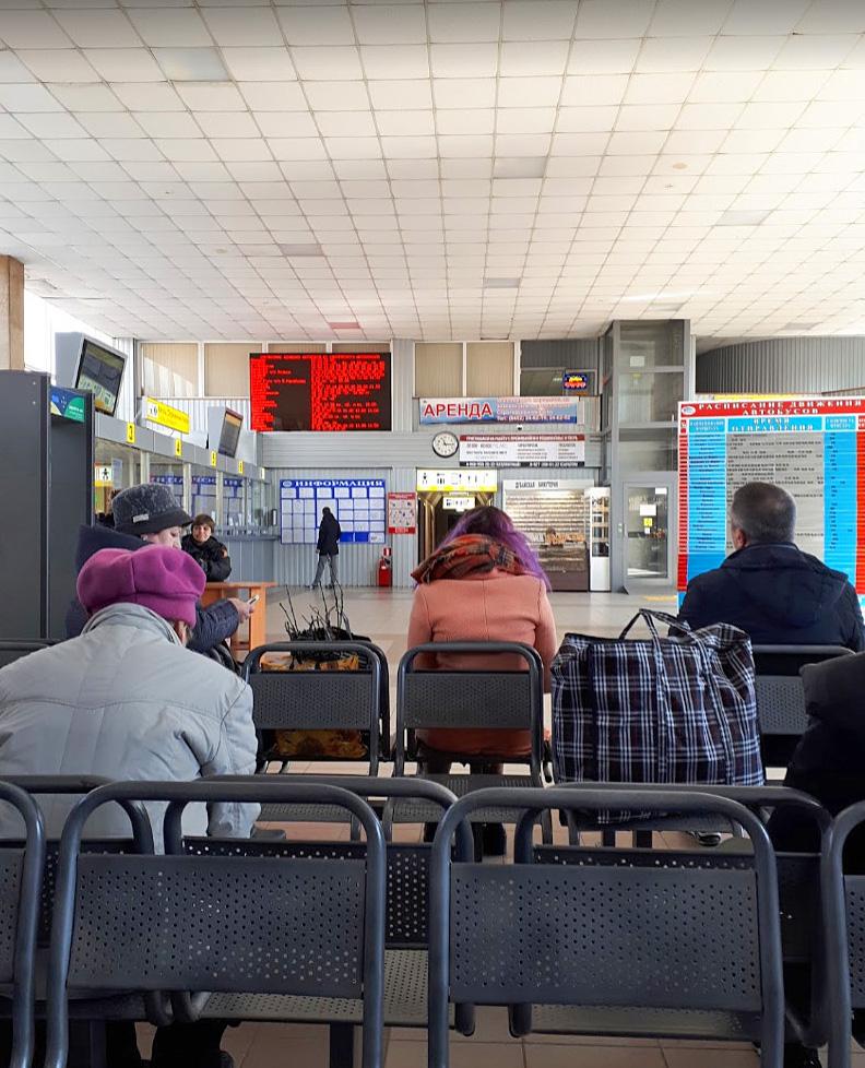 Автовокзал Саратов зал ожидания и где купить билеты