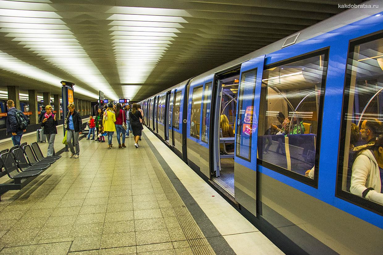 Вагоны метро в Мюнхене