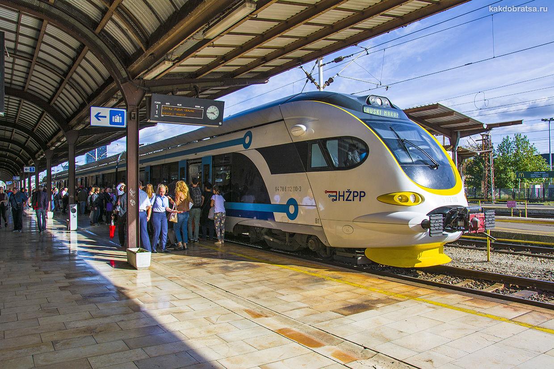 Поезд из Загреба