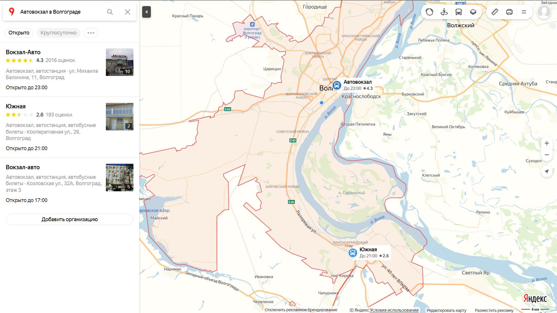 Автовокзалы Волгограда Центральный и Южный на карте где находятся