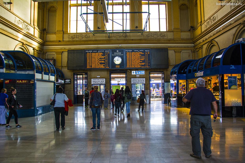 Загреб центральный железнодорожный вокзал