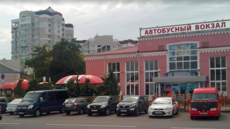Автовокзал в Брянске