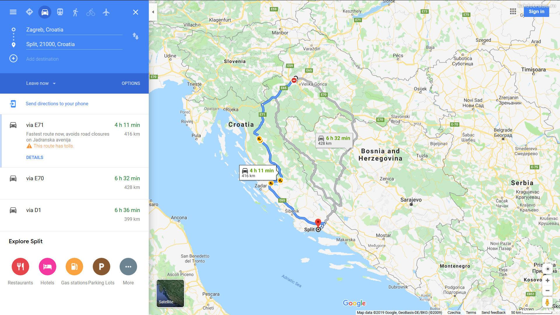 Как добраться из Загреба в Сплит карта время в пути