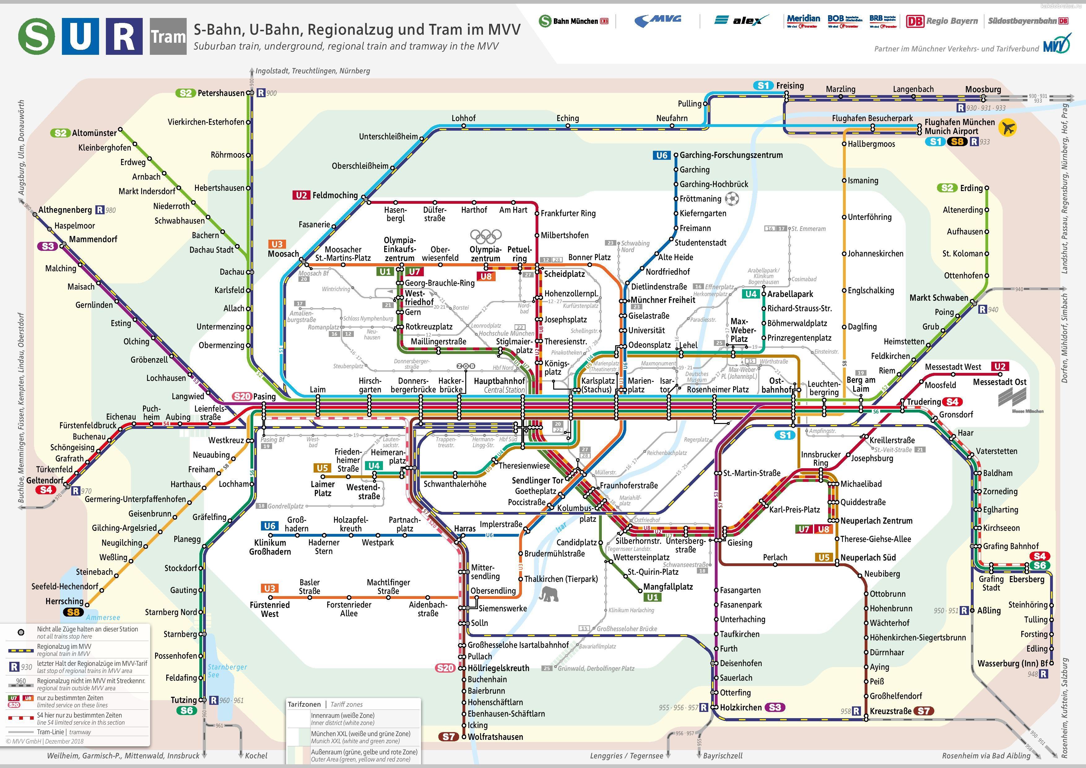 Карта-схема метро Мюнхена