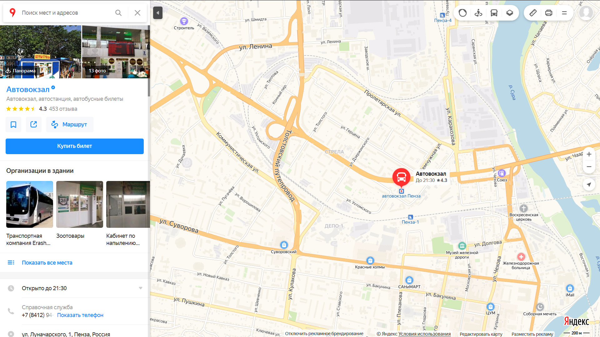 Автовокзал Пенза на карте