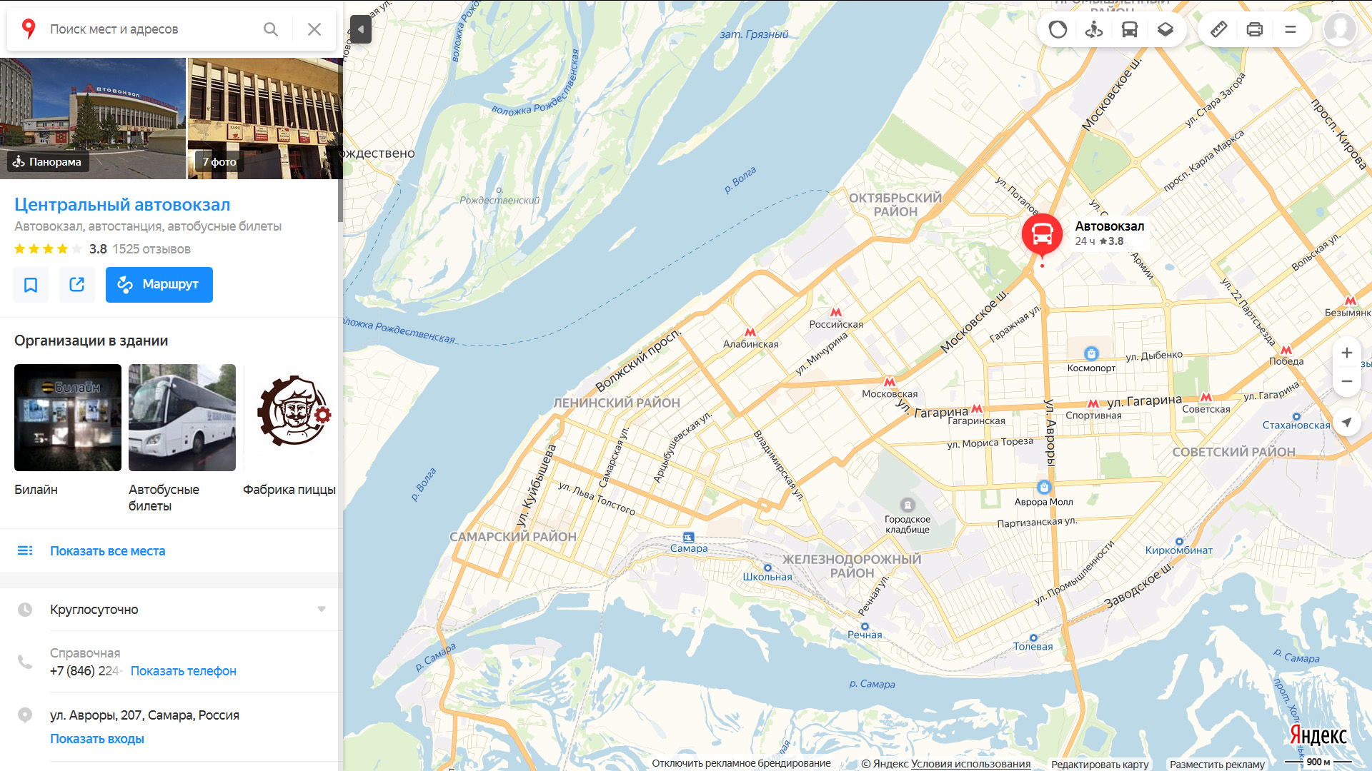 Центральный автовокзал Самара на карте города