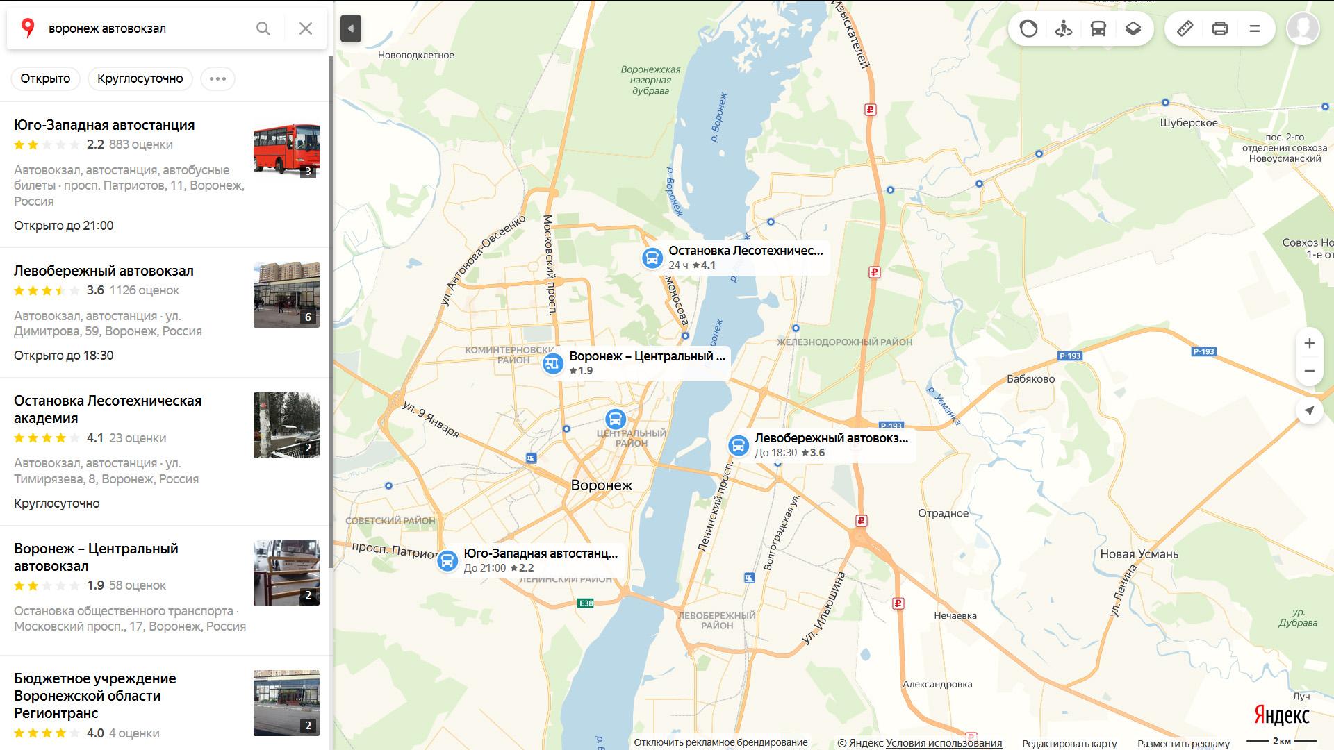 Автовокзалы Воронежа где находятся на карте