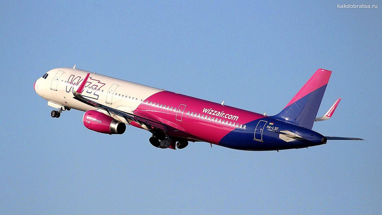 Wizz Air инструкция по покупке билетов на сайте авиакомпании
