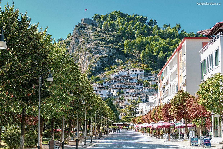 Берат самый красивый город Албании