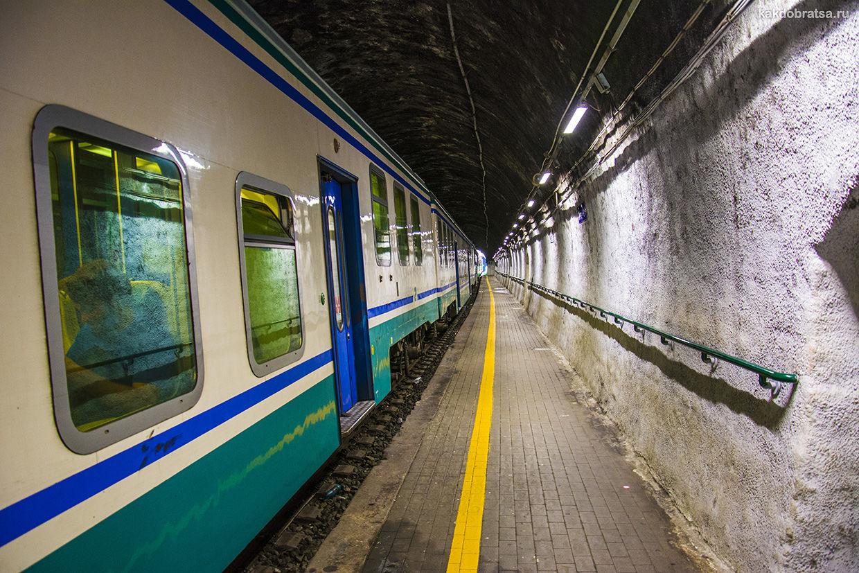 Поезд Чинкве Терре