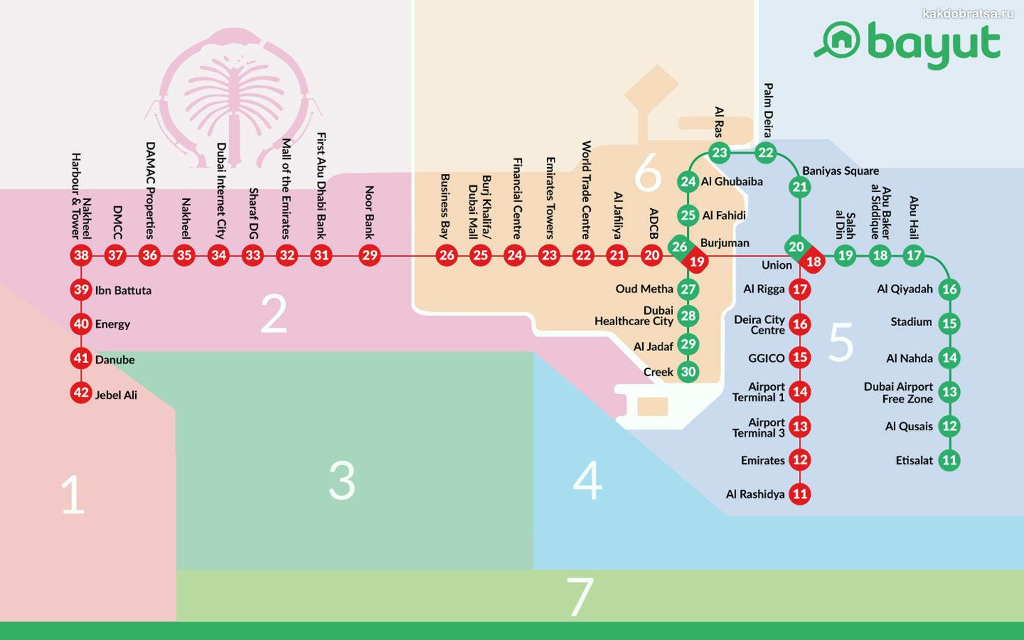 Карта схема метро Дубая