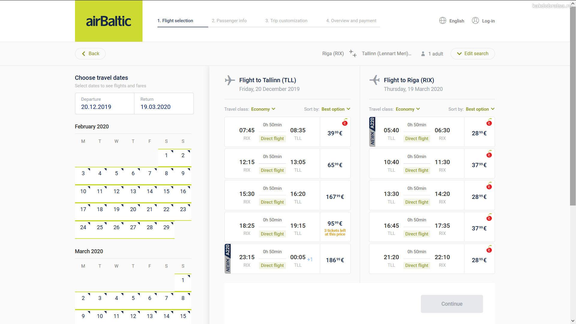 Из Риги в Таллин авиабилеты цены