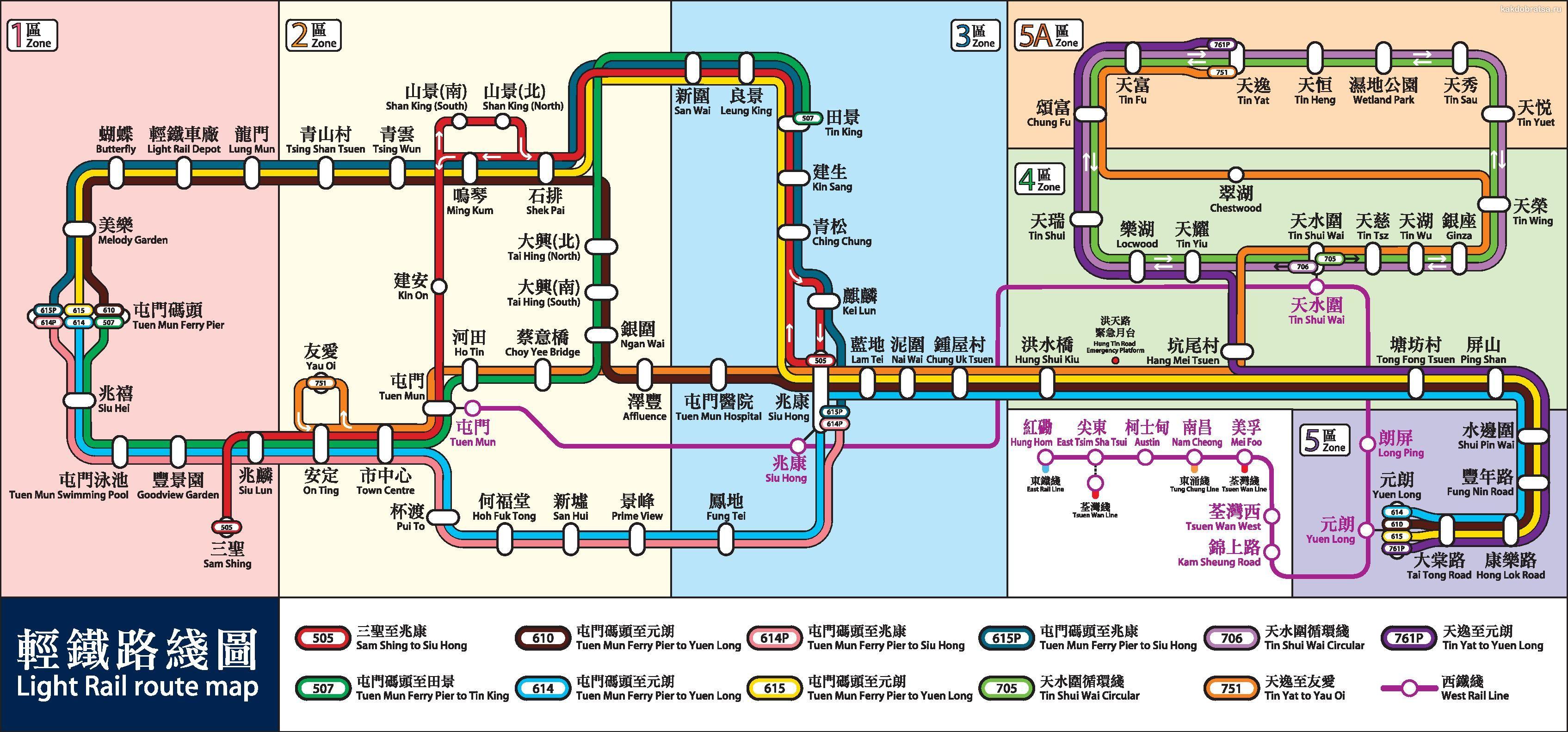 Карта легкорельсового метро Гонконга