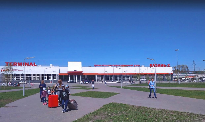 Автовокзал Казань-2