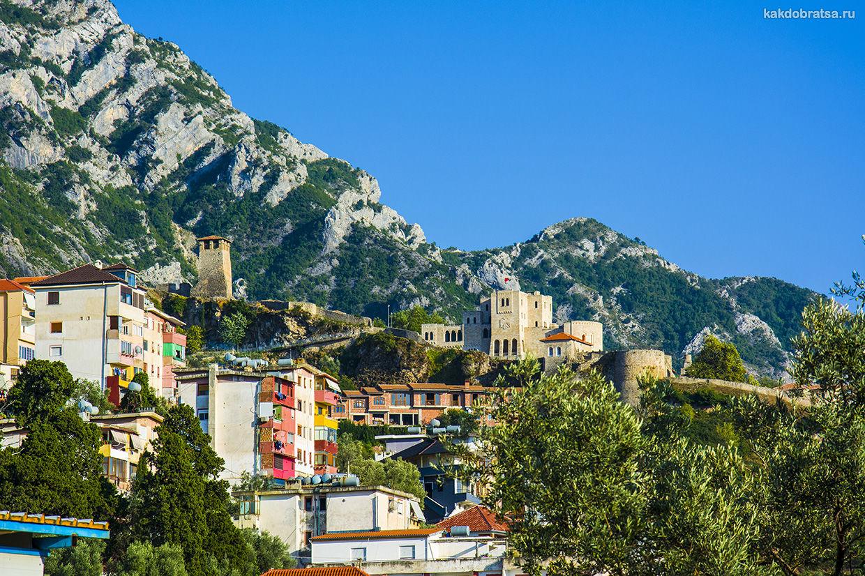 Круя замок и интересное место в Албании