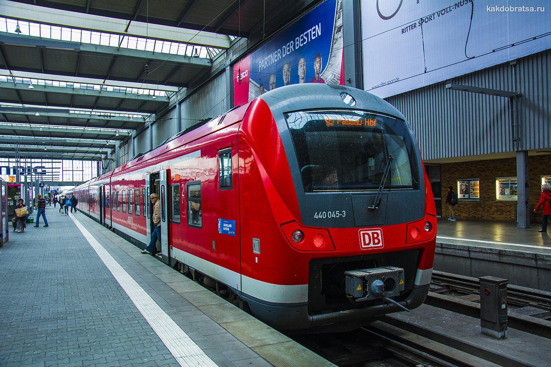 Региональный поезд в Мюнхене