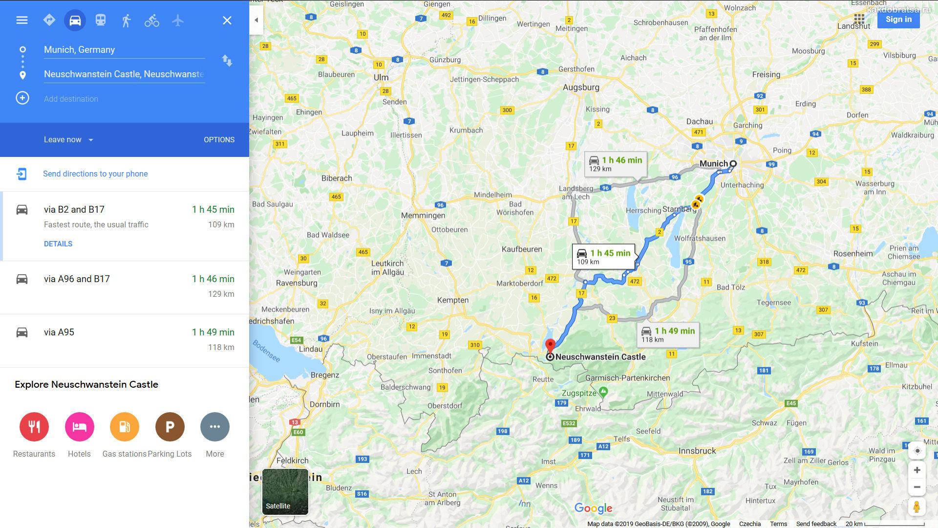 Маршрут из Мюнхена до замка Нойшванштайн