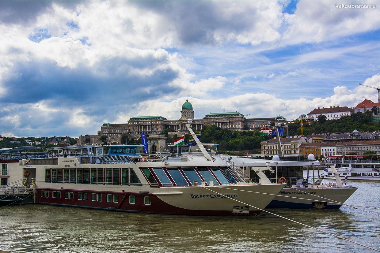 Кораблик в Будапеште