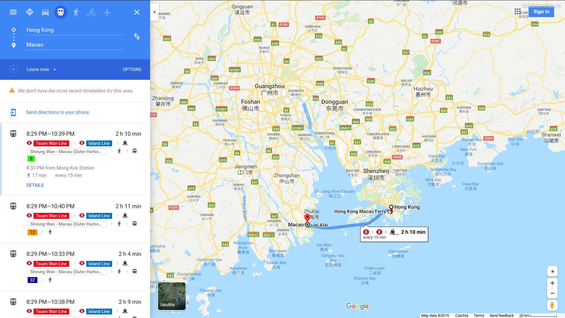 Из Гонконга в Макао время в пути расстояние