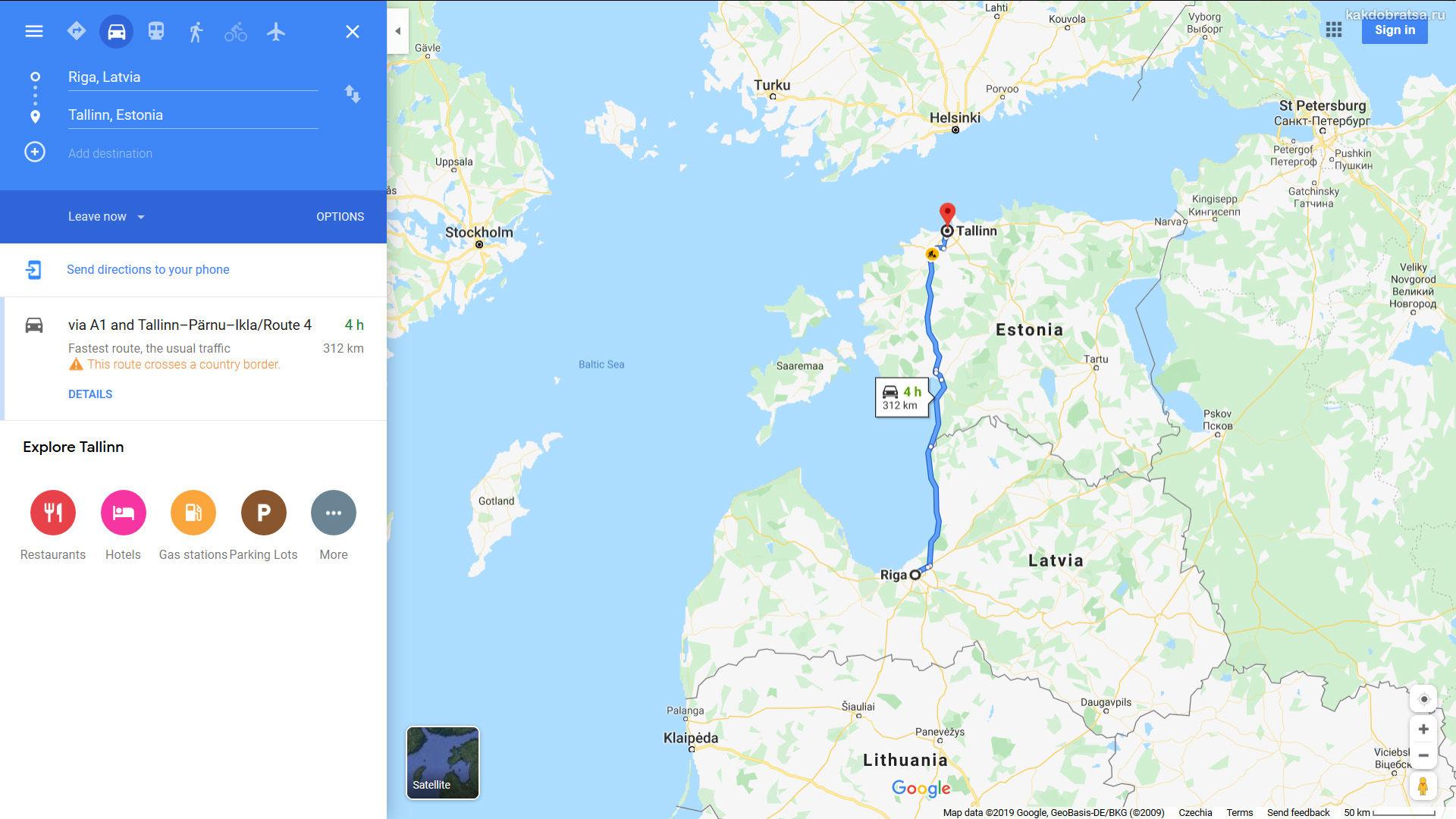 Из Риги в Таллин время в пути и расстояние