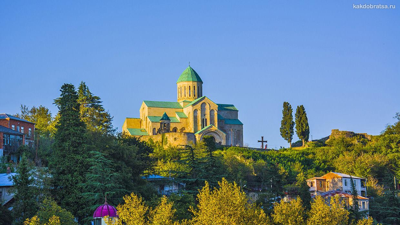 Как добраться из Тбилиси в Кутаиси