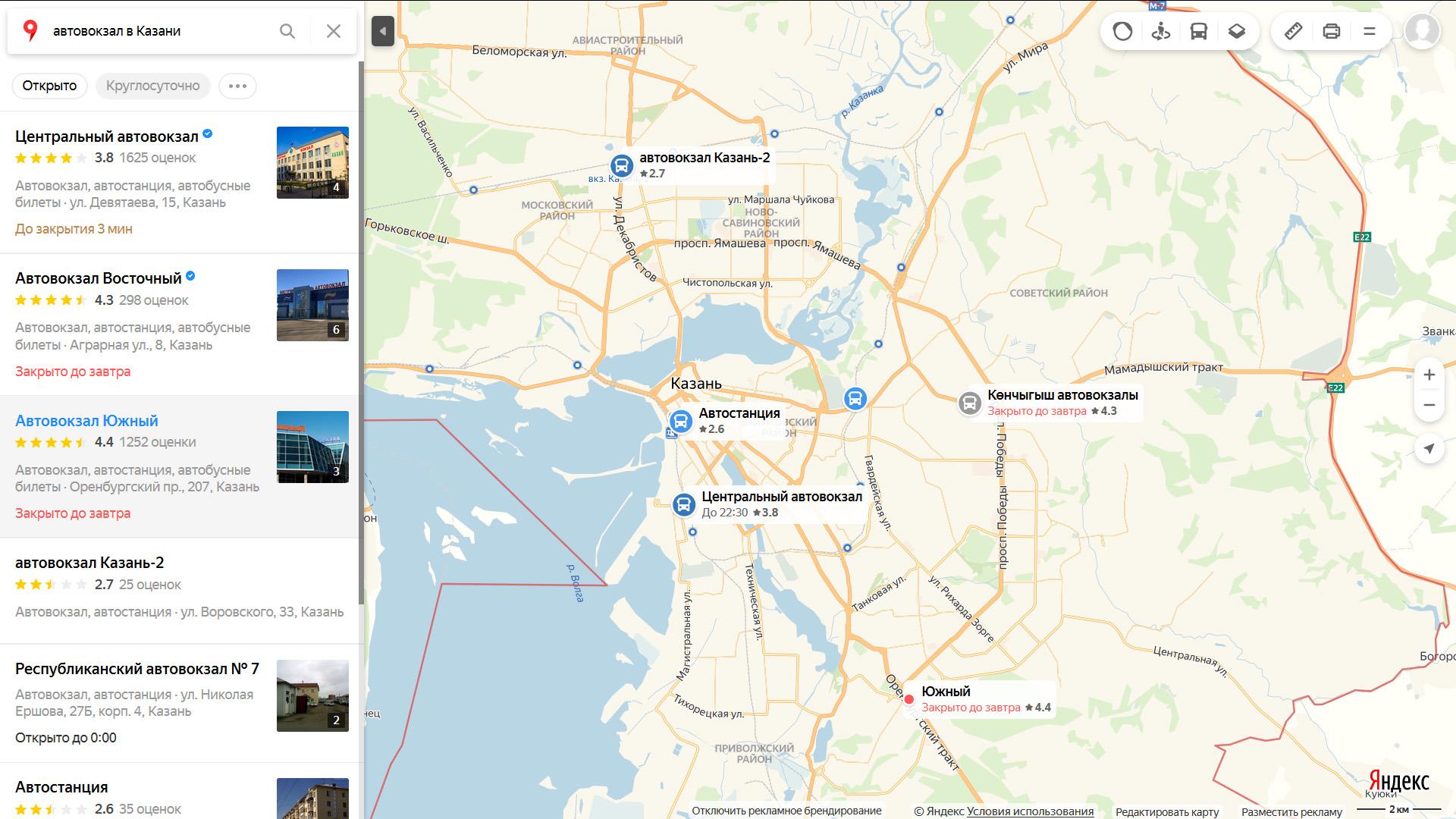 Автовокзалы Казани на карте