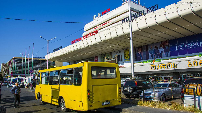 Центральный железнодорожный вокзал в Тбилиси
