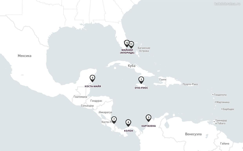 Лучшее из Карибского бассейна с отправлением из Майами