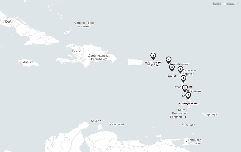 Круиз все карибские острова
