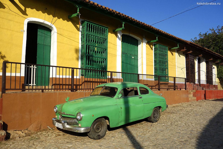 Круиз по Кубе