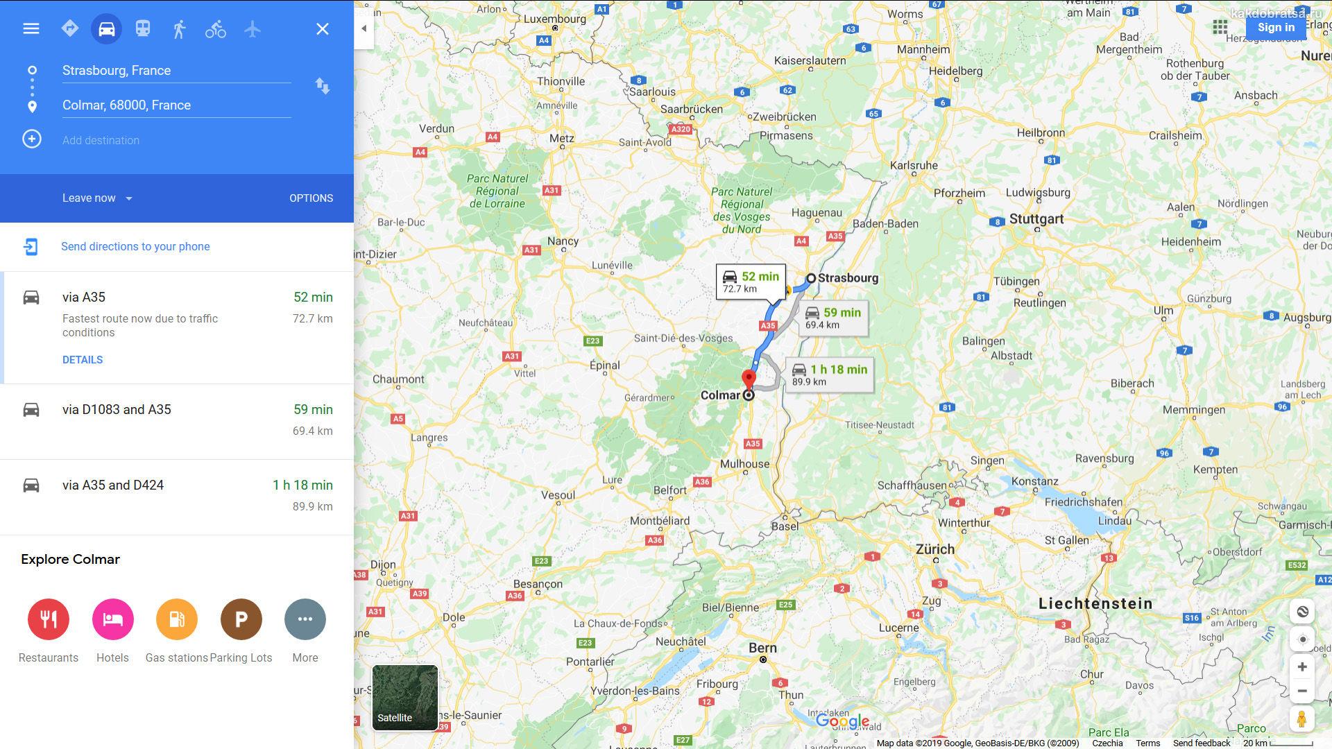 Расстояние до Кольмара карта