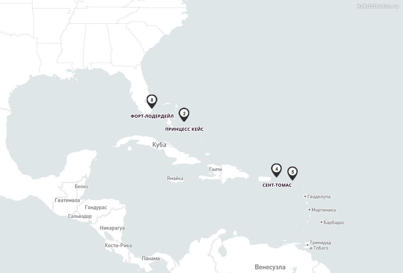 Круиз по из Флориды на Багамские острова