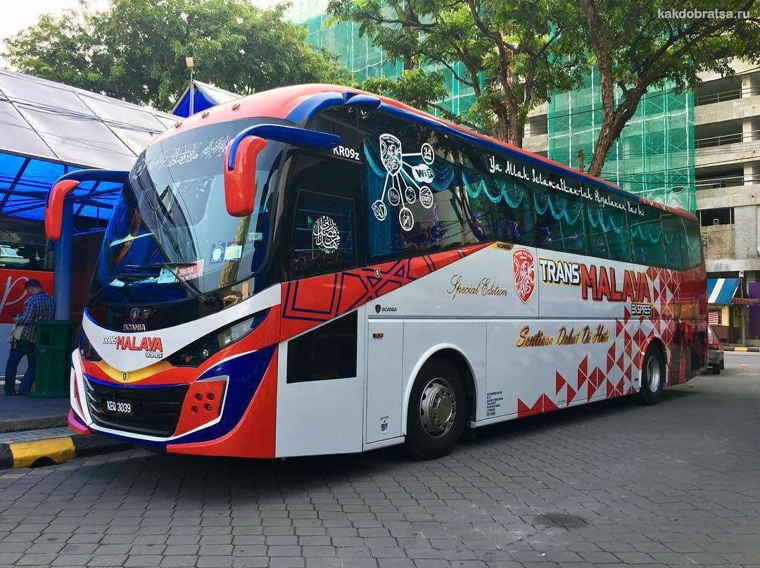 Автовокзал Хентиан Дута в Куала-Лумпур
