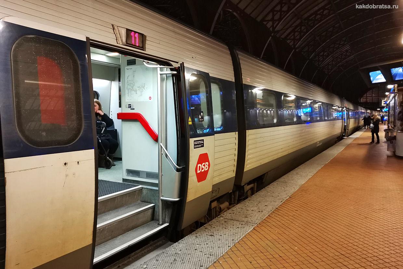 Скоростной поезд в Швеции