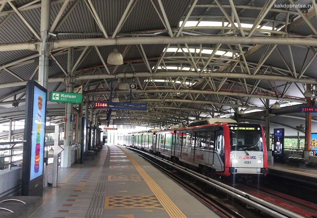 Автовокзал КЛ Централ в Куала-Лумпур