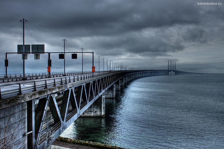 Эресуннский мост между Копенгагеном и Мальме