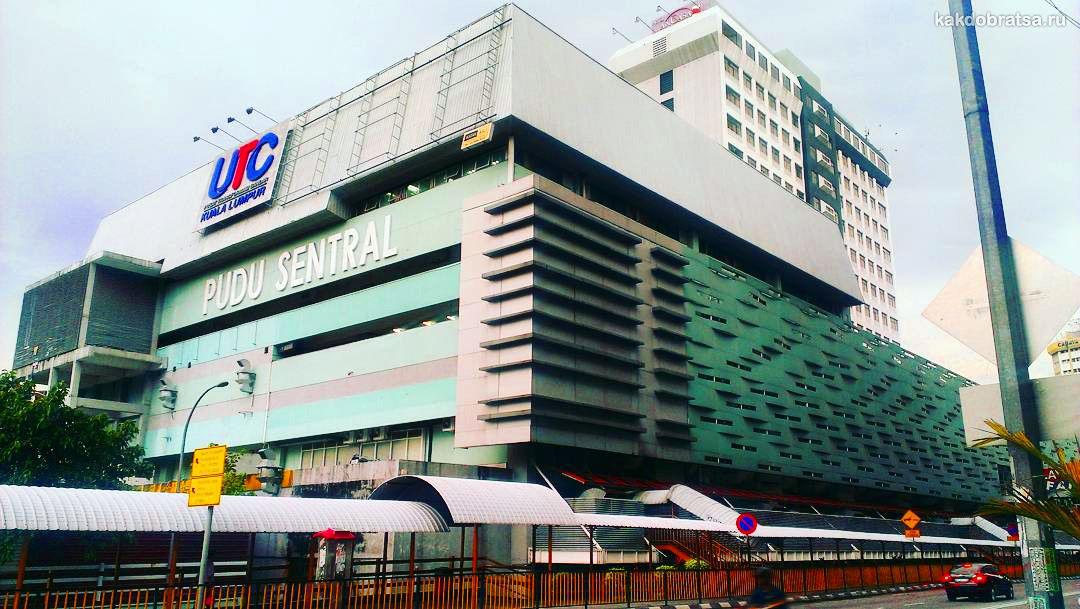 Автовокзал Пуду в Куала-Лумпур