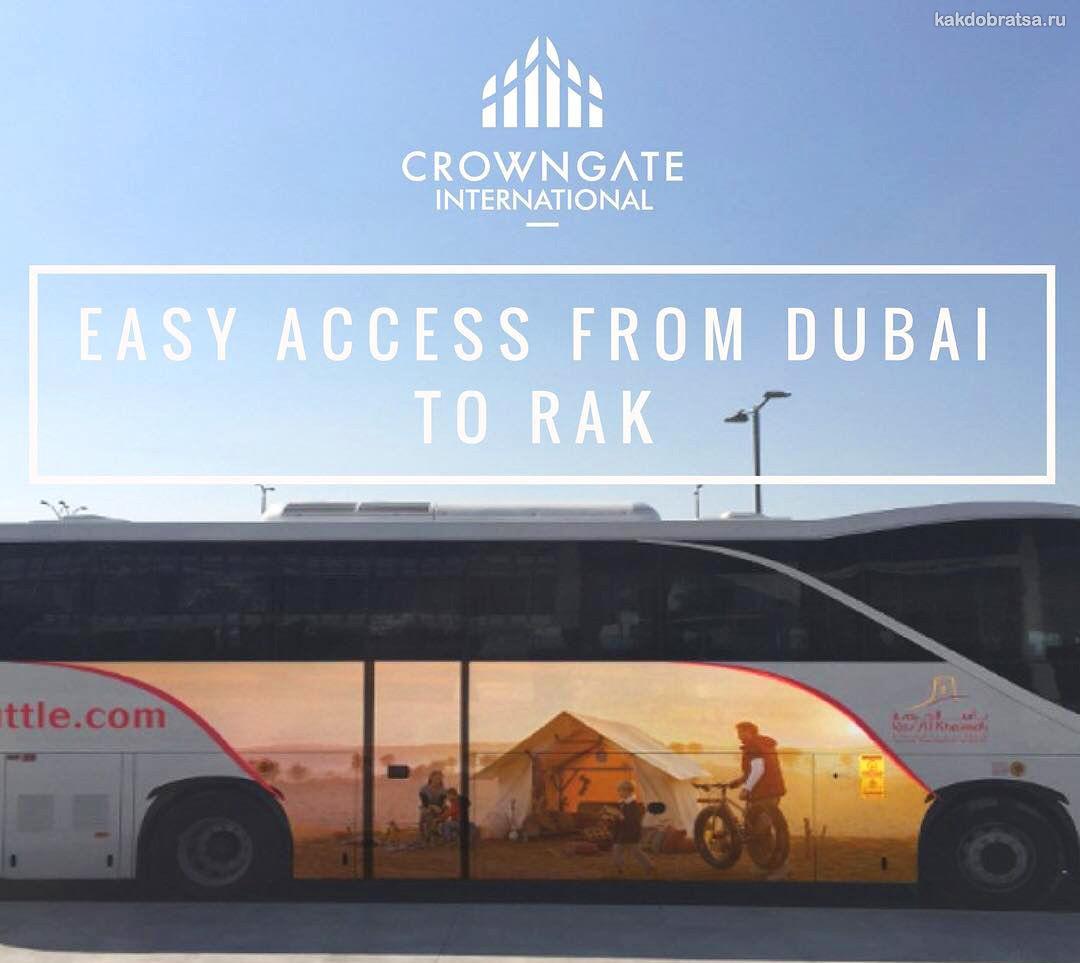 Автобус из Дубая в Рас-эль-Хайма