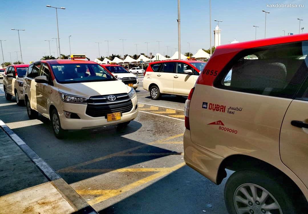 Такси трансфер из Дубая в Абу-Даби