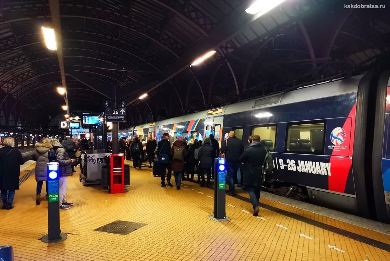 Поезд до Копенгагена