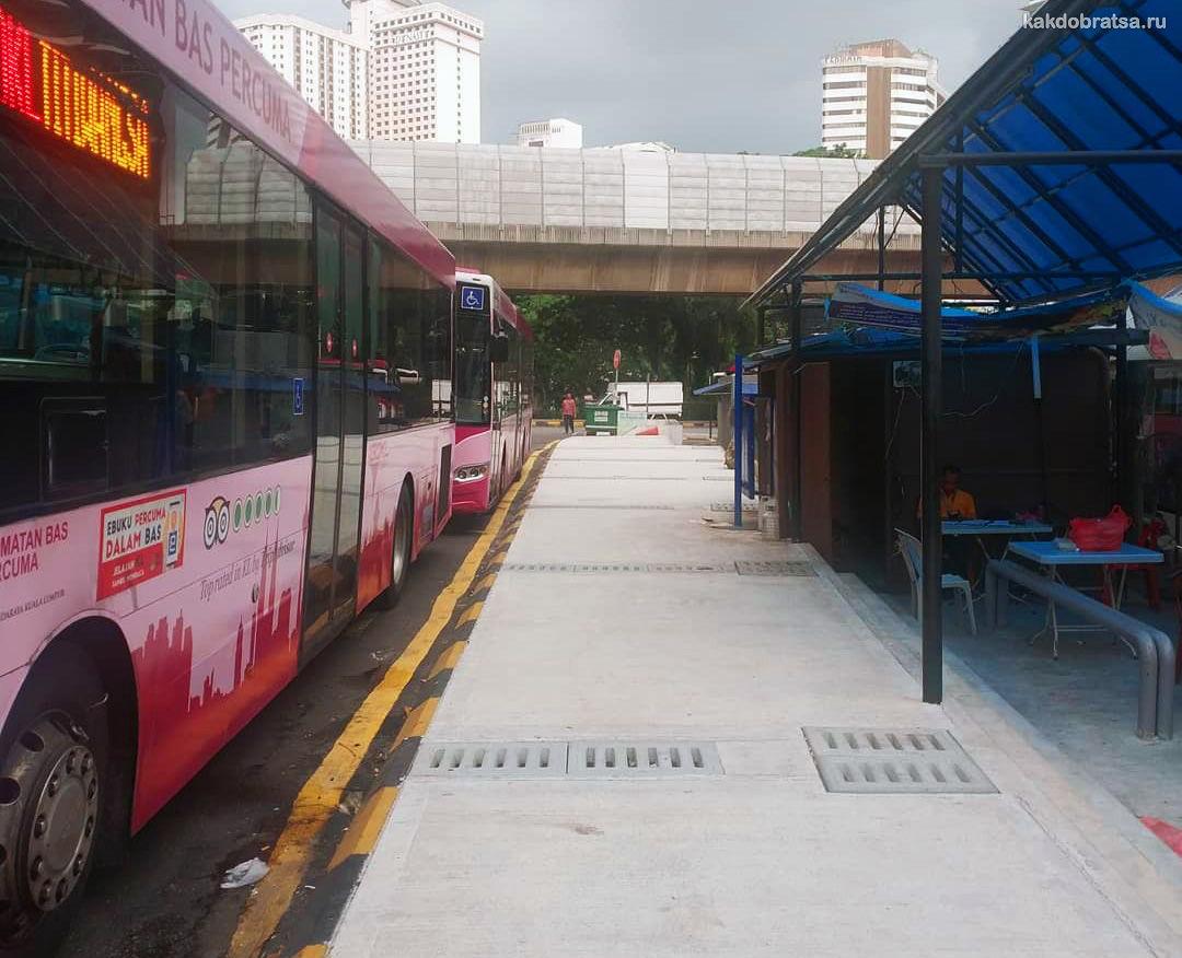Автовокзал Хентиан Пекилилинг в Куала-Лумпур