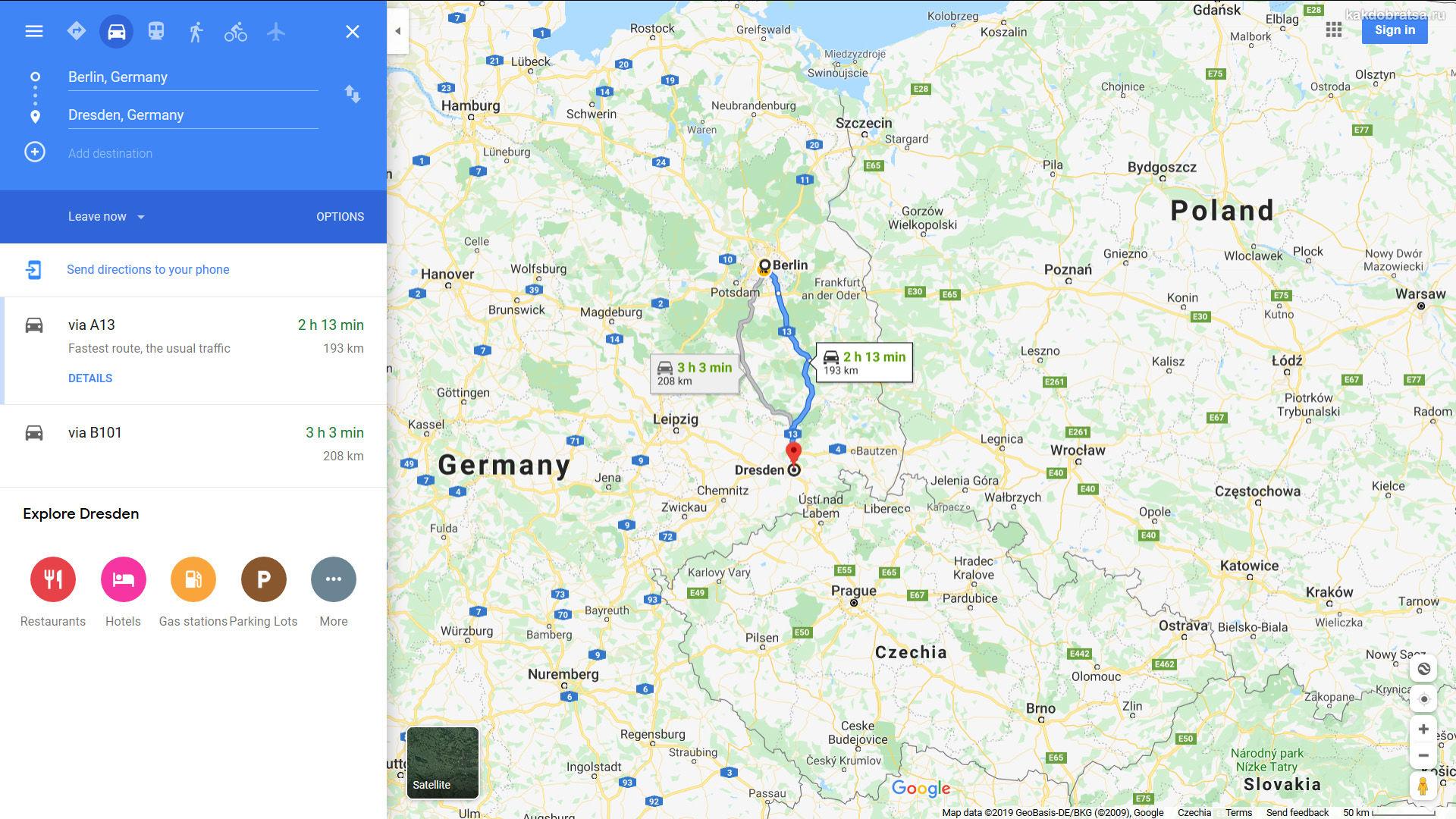 Из Берлина в Дрезден расстояние и время в пути